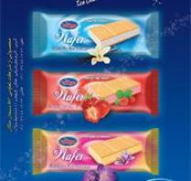 بستنی حصیری